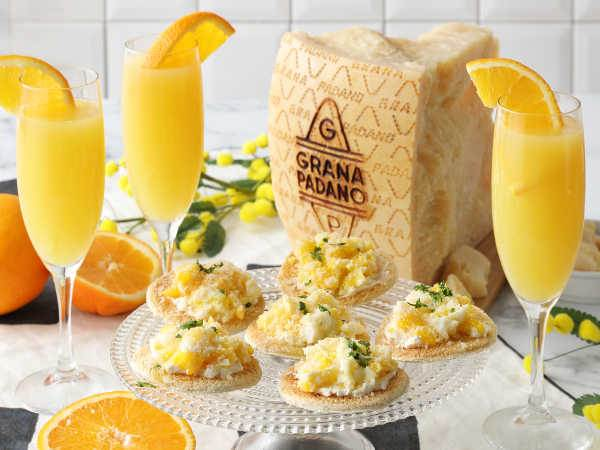 Grana Padano Happy hour