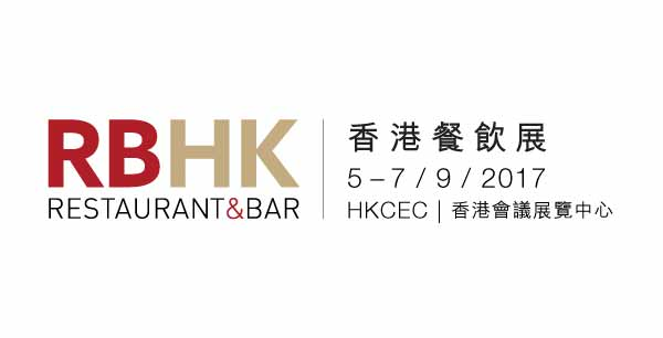 Restaurant & Bar  - Hong Kong